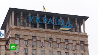 Климкин допустил уголовное наказание для украинцев за российское гражданство