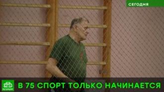 «Невским ветеранам» не найти зала для баскетбольных тренировок