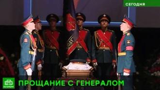 В Петербурге проводили в последний путь бывшего начальника городской милиции