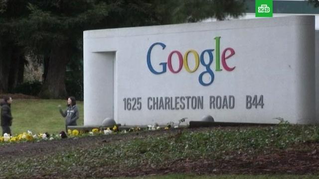 Google закрывает для пользователей соцсеть Google+.Google, Интернет, соцсети.НТВ.Ru: новости, видео, программы телеканала НТВ