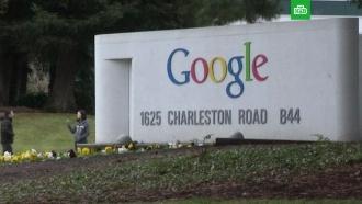 Google закрывает для пользователей соцсеть Google+