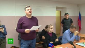 Суд вернул впрокуратуру дело студентки Мотузной
