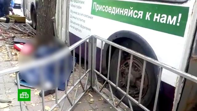 Троллейбус сбил людей на остановке вОрле: трое погибли.ДТП, Орёл, троллейбусы.НТВ.Ru: новости, видео, программы телеканала НТВ
