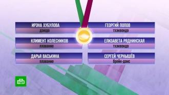 Во второй день юношеской Олимпиады россияне завоевали 6золотых медалей