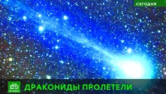 Петербуржцы спешили загадывать желание под падающие звезды из Драконид