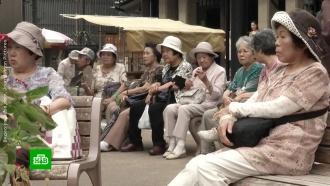 ВЯпонии готовятся повысить пенсионный возраст до 70лет