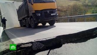 Следователи ищут причину обрушения моста вМордовии