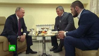 «Буду просить, чтобы не строго наказывал»: Путин встретился сНурмагомедовым иего отцом