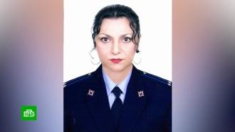 Убитая следователь МВД ранее отказалась от госзащиты