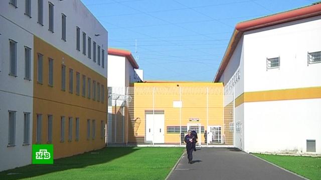 Минюст Франции попросил Google удалить снимки тюрем скарт.Google, Франция, побег, тюрьмы и колонии.НТВ.Ru: новости, видео, программы телеканала НТВ