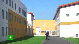 Минюст Франции попросил Google удалить снимки тюрем скарт