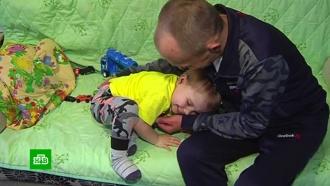 В&nbsp;Перми у&nbsp;<nobr>отца-одиночки</nobr> отбирают сына <nobr>из-за</nobr> ошибочного диагноза
