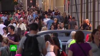 В<nobr>Нью-Йорке</nobr> вводят третий пол всвидетельствах орождении