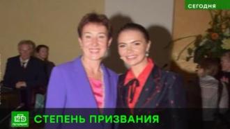 В Петербурге Алина Кабаева стала кандидатом педагогических наук