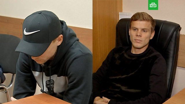 Видео допроса Кокорина и Мамаева.Москва, драки и избиения, знаменитости, полиция, скандалы, футбол.НТВ.Ru: новости, видео, программы телеканала НТВ