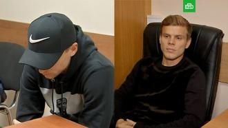 Видео допроса Кокорина и Мамаева
