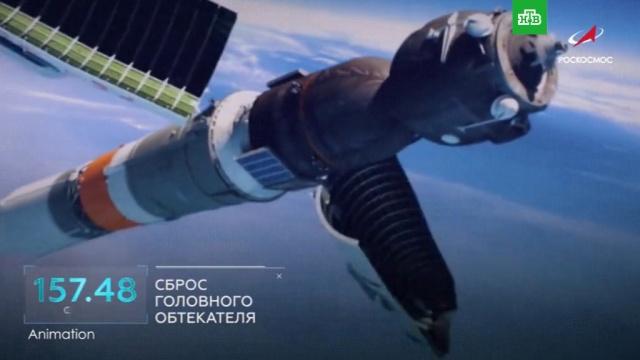 Во время старта «Союза» произошла авария носителя.Роскосмос, космос.НТВ.Ru: новости, видео, программы телеканала НТВ