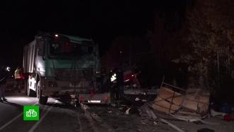Задержан водитель грузовика, по вине которого погибли 13человек вЧувашии