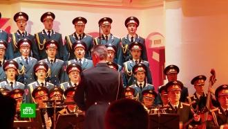 «Поющее оружие»: 90лет исполняется Ансамблю имени Александрова