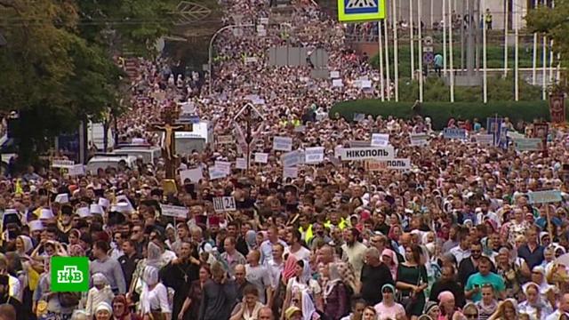 Автокефалия Украины грозит катастрофой для православия.православие, религия, Украина.НТВ.Ru: новости, видео, программы телеканала НТВ