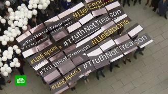 #ЦеЕвропа: журналисты устроили акцию солидарности с Кириллом Вышинским
