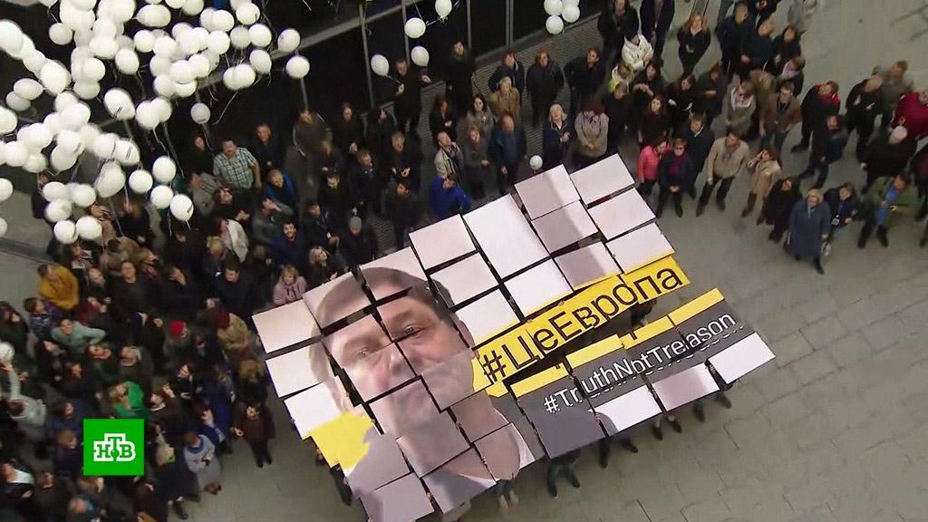 #ЦеЕвропа: журналисты устроили акцию солидарности с Кириллом Вышинским.журналистика, расследование, Украина.НТВ.Ru: новости, видео, программы телеканала НТВ
