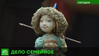 Российский Этнографический музей представляет выставку уникальных бурятских кукол