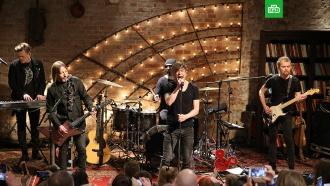 Группа «Би-2» сыграет на «Квартирнике НТВ у Маргулиса».музыка и музыканты, НТВ.НТВ.Ru: новости, видео, программы телеканала НТВ