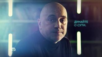 Религия хайпа: Захар Прилепин— оразвеселых русских блогерах