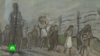 В Москве открылась выставка к 75-летию восстания в «Собиборе»