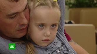 Шестилетней Алине срочно нужны деньги на лучевую терапию