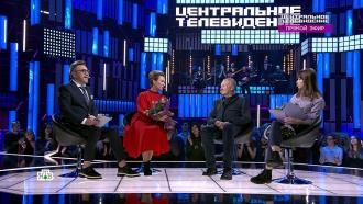 Актеры из «Динозавра» раскрыли секрет успеха сериала.НТВ, сериалы, телевидение.НТВ.Ru: новости, видео, программы телеканала НТВ