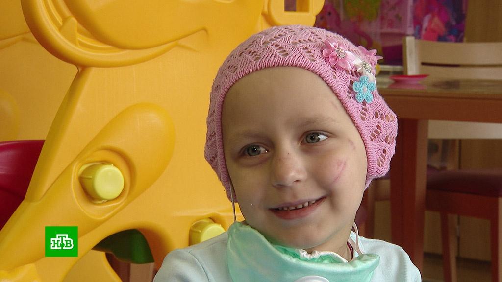 Пятилетней Полине нужны деньги на борьбу с нейробластомой.SOS, благотворительность, болезни, дети и подростки, здоровье, онкологические заболевания.НТВ.Ru: новости, видео, программы телеканала НТВ