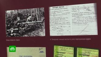 В Болгарии представили воспоминания очевидцев восстания в «Собиборе»
