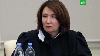 Судья Хахалева заявила о заказной кампании против нее.Краснодарский край, НТВ, суды.НТВ.Ru: новости, видео, программы телеканала НТВ