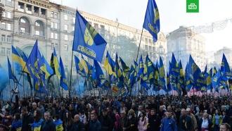 В марше националистов в Киеве приняли участие 15 тысяч человек.митинги и протесты, торжества и праздники, Украина.НТВ.Ru: новости, видео, программы телеканала НТВ