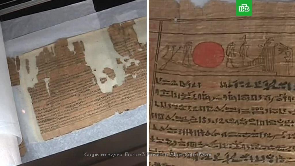 Древнеегипетскую «Книгу мертвых» продали на аукционе за 1, 35 млн евро.Египет, аукционы.НТВ.Ru: новости, видео, программы телеканала НТВ