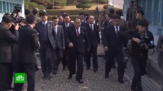 КНДР и Южная Корея начнут переговоры на генеральском уровне