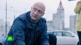 Премьера на НТВ: «Скорая помощь» с Гошей Куценко — сегодня в 21:00.Куценко, НТВ, премьера, сериалы, телевидение.НТВ.Ru: новости, видео, программы телеканала НТВ