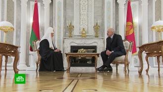 Лукашенко заявил об опасности раскола православного мира