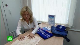 В Свиблове начинается второй этап пробной переписи населения