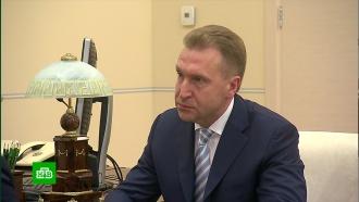 Шувалов пообещал Путину решить проблему долга «Внешэкономбанка» до конца года.банки, Внешэкономбанк, Путин, экономика и бизнес.НТВ.Ru: новости, видео, программы телеканала НТВ