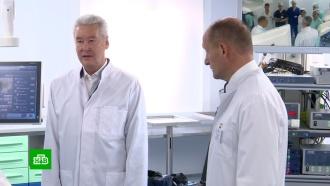 Собянин пообещал научному центру имени Логинова новый корпус