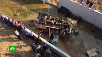 ВТурции перевернулся грузовик смигрантами, 22погибших