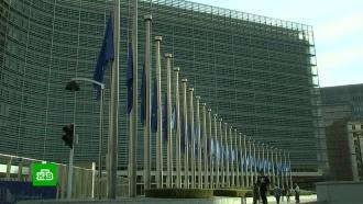 ЕС: «нерешенные вопросы» мешают согласовать условия Brexit