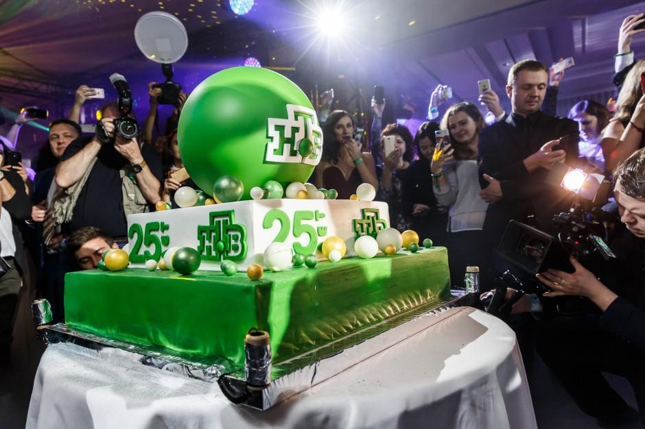 25-летие НТВ. Фото сцеремонии.НТВ.Ru: новости, видео, программы телеканала НТВ