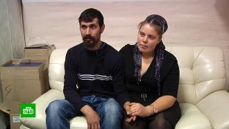 Бразильский старовер добивается права остаться с русской женой и детьми в Сибири