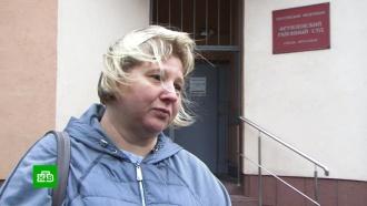 Викторию Скрипаль сместили с поста в ТСЖ из-за дяди-шпиона