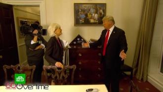 Трамп в своей вселенной: Интернет озадачен «кошмарной» картиной из Белого дома