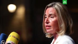 Могерини: механизм санкций ЕС за химоружие не направлен конкретно против России
